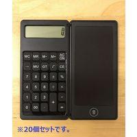 日東(NITTO) 5.5インチ 電卓付きペーパーレスメモパッド PMC-55BK 1セット20個(直送品)