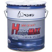 ペンギンワックス ストライド ハードマックス 18L 4976560064553 1缶(直送品)