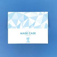 シンリョウ 抗菌マスクケース ブルー 2692 1セット(600枚:200枚入×3袋)(取寄品)