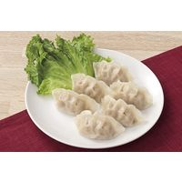味の素冷凍食品 業務用 肉水餃子50入 GG117 1ケース 50個×6PC(直送品)