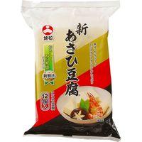 旭松食品 業務用 新あさひ豆腐 12個ポリ 102057 1ケース 198g×10PC(直送品)