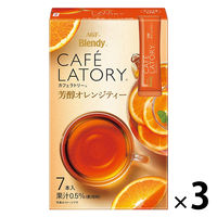 味の素AGF ブレンディ カフェラトリー スティック 芳醇オレンジティー 1セット(21本:7本入×3箱)