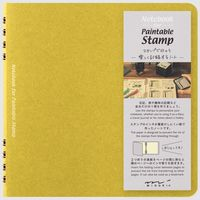 ノート スタンプ 2mm方眼罫 黄 15265006 1セット(2冊) デザインフィル(直送品)