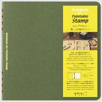 ノート スタンプ 2mm方眼罫 緑 15266006 1セット(2冊) デザインフィル(直送品)