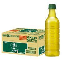【お茶】キリンビバレッジ 生茶 ラベルレス 525ml 1箱(24本入)