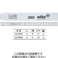 Wiha(ビーハ) ロングライフ 2m プラスチック折尺(10折) 黄 410 20001 1セット(5個:1個×5)(直送品)