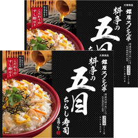 銀座ろくさん亭 料亭の五目ちらし寿司 大塚食品 1セット(2袋)