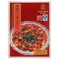 麻婆豆腐の素 四川マーボーソース/辛口・花椒粉付50g×2 1箱 ユウキ食品 中華調味料