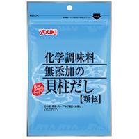化学調味料無添加の貝柱だし(袋) 60g 1セット(2袋入) ユウキ食品 ほたて だし