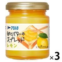 アヲハタ 卵とバターのスプレッド レモン 3個