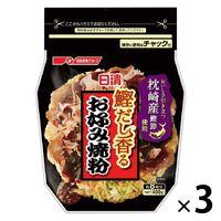 日清フーズ 日清 鰹だし香るお好み焼粉 400g 1セット(3個)