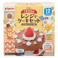 【1歳から】ピジョン 1才からのレンジでケーキセット やさしいチョコ味 1個 ベビーフード 離乳食