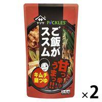 ヤマサ醤油 ご飯がススム キムチ鍋つゆ 750g 2個セッ...