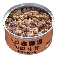 吉野家 缶飯牛丼 160g 1缶 缶詰 ごはん
