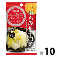 エスビー食品 S&B マイレパートリーシーズニング 塩もみ柚子白菜 17g 10袋