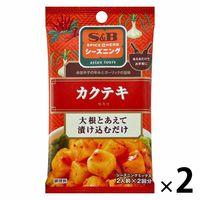 エスビー食品 S&B SPICE&HERBシーズニング カクテキ 20g 2袋