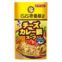 ダイショー CoCo壱番屋監修 チーズカレー鍋スープ 1袋