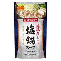ダイショー 地鶏だし仕立て 塩鍋スープ 750g 1袋