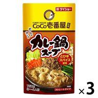 ダイショー CoCo壱番屋監修 カレー鍋スープ 750g 3袋