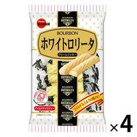 ブルボン ホワイトロリータ 14本 <ホワイトクリームクッキー> 4袋