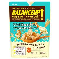 アサヒグループ食品 ひとくち玄米クリスプ プレーン 1個