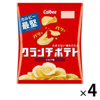 カルビー クランチポテト ソルト味 60g 4袋