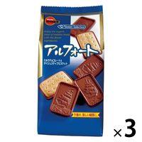 アルフォート 10枚 3袋 ブルボン チョコレート