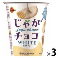じゃがチョコホワイト<カップチョコスナック> 3個 ブルボン チョコレート ポテトチップス スナック菓子