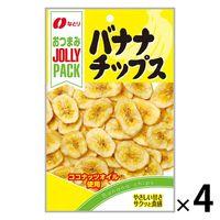 なとり ジョリーパック バナナチップス 4個