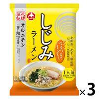 藤原製麺 しじみラーメン しお味 3個