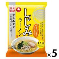 藤原製麺 しじみラーメン しお味 5個