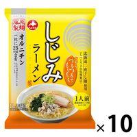 藤原製麺 しじみラーメン しお味 10個