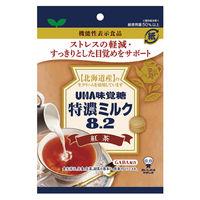 UHA味覚糖 機能性表示食品 特濃ミルク8.2 紅茶 1個