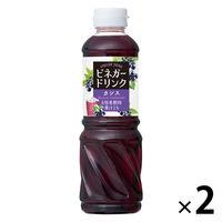 キユーピー醸造 ビネガードリンク(カシス)500ml 2本