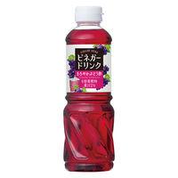 キユーピー醸造 ビネガードリンク(まろやかぶどう酢)500ml 1本