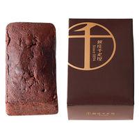 銀座千疋屋 銀座チョコパウンドケーキ 1個 ギフト