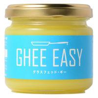 フラットクラフト GHEE EASY ギー・イージー 100g 1本