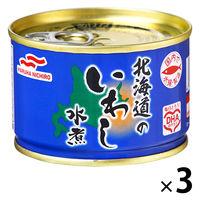 マルハニチロ 釧路のいわし水煮 1セット(3缶)