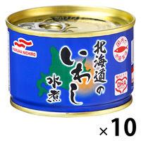 マルハニチロ 釧路のいわし水煮 1セット(10缶)