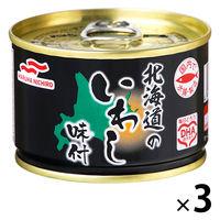 マルハニチロ 釧路のいわし味付 1セット(3缶)
