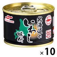 マルハニチロ 釧路のいわし味付 1セット(10缶)