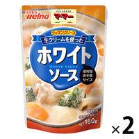 日清フーズ マ・マー クッキングソース 生クリームを使ったホワイトソース(160g) ×2個
