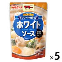 日清フーズ マ・マー クッキングソース 生クリームを使ったホワイトソース(160g) ×5個
