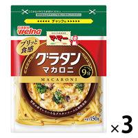 日清フーズ マ・マー グラタンマカロニ(150g) ×3個