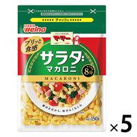 日清フーズ マ・マー サラダマカロニ(150g) ×5個