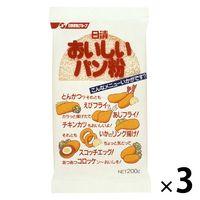日清フーズ 日清 おいしいパン粉(200g) ×3個