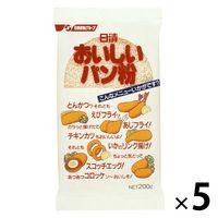 日清フーズ 日清 おいしいパン粉(200g) ×5個