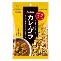 カルビー カレーグラ 150g 1袋 シリアル