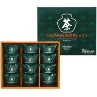 コロンバン 八女茶の抹茶焼きショコラ 12個入 1箱 チョコレート ギフト 手土産