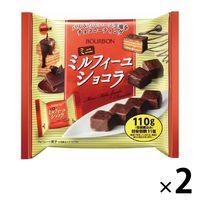 ミニミルフィーユ ショコラ 2袋 ブルボン チョコレート